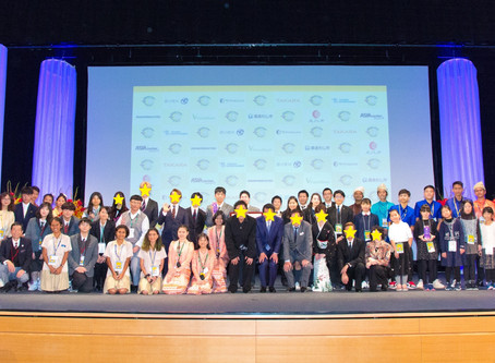 Congratulations for Award Winners of JENESYS2019 Asian International Children's Film Festival Group