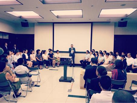JICA青年海外協力隊(JOCVs)のレセプション