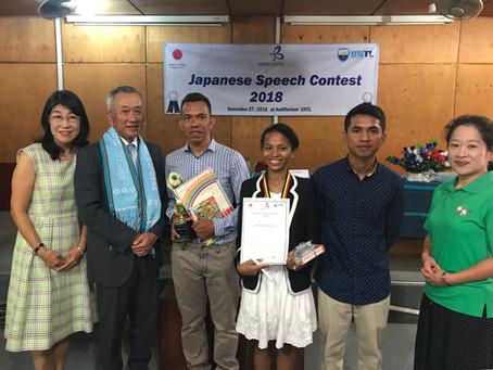 日本語スピーチコンテスト2018