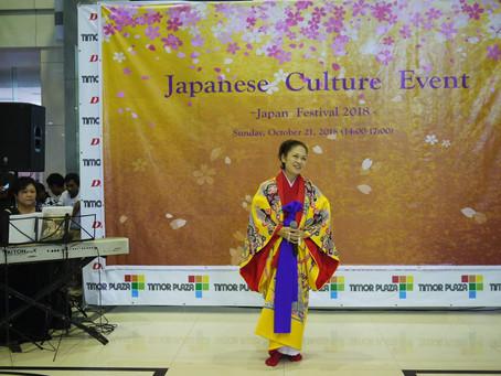 日本文化イベント~日本祭り2018~