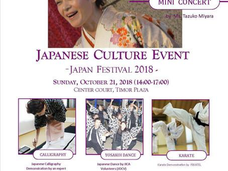 日本文化イベント(在東ティモール日本国大使館主催)