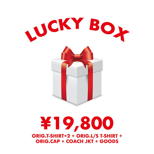 LUCKY BOX (竹)