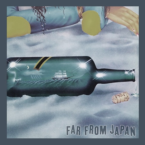 i.LO - Far From Japan BLACK MIX JUICE