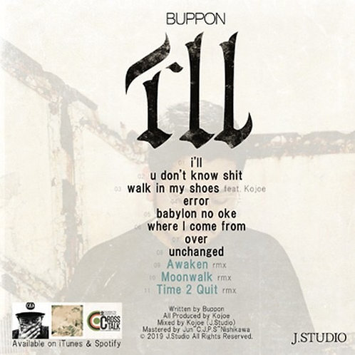 """BUPPON  / """"i'll"""""""