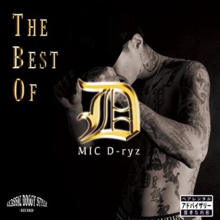 D-ryz - 『THE BEST OF D』(CD)