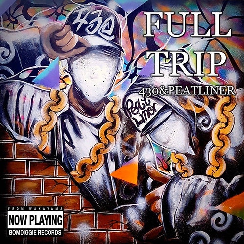430&PEATLINER - FULL TRIP