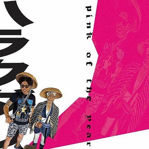 ハラクダリ - PINK OF THE YEAR (CD)