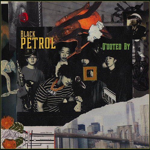 Black petrol - Q'uoted By