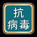 產品-標章_B3.png