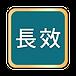 產品-標章_B1.png