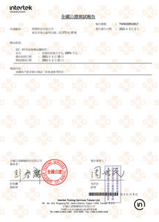 全國公證-羊毛24h抗菌-MRSA&大腸