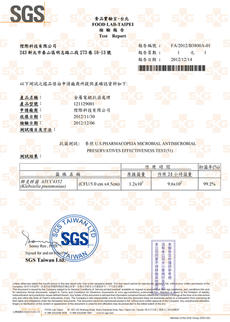 SGS-金屬電鍍24h抗菌-肺炎桿菌