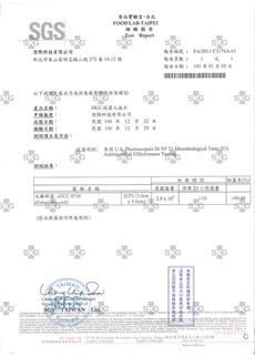 SGS-人造石24h抗菌-大腸桿菌