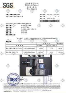 SGS-POM板24h抗菌-金黃&大腸