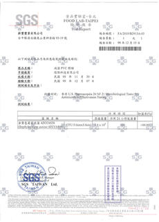 SGS-PVC膜24h抗菌-金黃色葡萄球菌