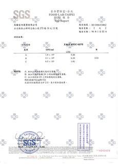 SGS皮革24h抗菌-金黃&肺炎