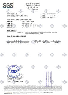 SGS-耐磨地板24h抗菌-肺炎桿菌