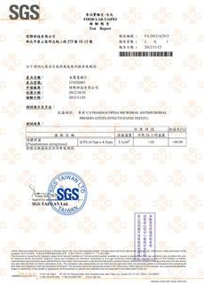 SGS-金屬電鍍24h抗菌綠膿桿菌