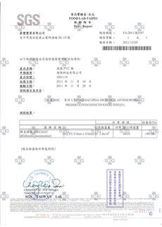 SGS-PVC膜24h抗菌-肺炎桿菌