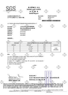 SGS-陶瓷釉24h抗菌-綠膿桿菌