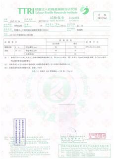 TTRI紡綜所-醋酸24h除臭
