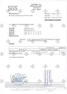 SGS-人造石24h抗菌-金黃色葡萄球菌
