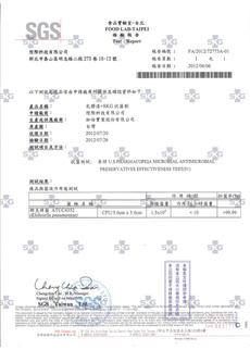 SGS-乳膠漆24h抗菌-肺炎桿菌