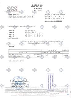 SGS-人造石24h抗菌-肺炎桿菌