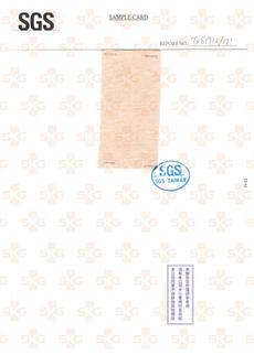 SGS-彩棉布18h抗菌-金黃&肺炎
