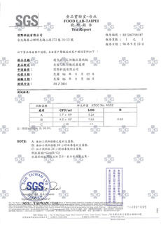 SGS-UV地板24h抗菌-肺炎桿菌