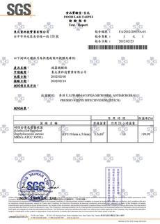 SGS-保護貼24h抗菌-MRSA超級細菌