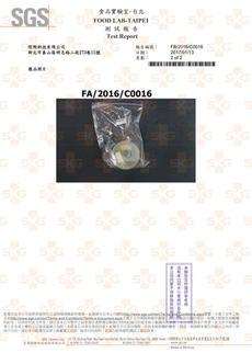 SGS-抗菌除臭塗料24h抗菌-金黃&大腸