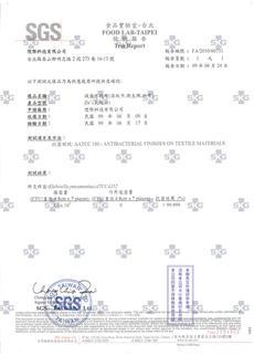SGS-不織布-肺炎桿菌