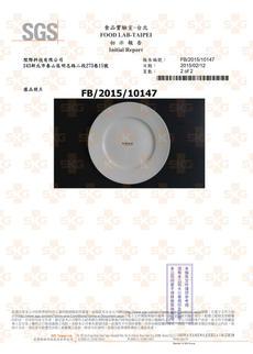 SGS-玉瓷24h抗菌-金黃色葡萄球菌