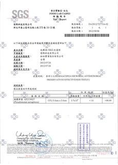 SGS-乳膠漆24h抗菌-綠膿桿菌
