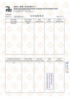 PDC-玉瓷24h抗菌-金黃色葡萄球菌