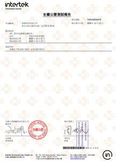 全國公證-美耐皿樹脂24h抗菌-MRSA超級細菌