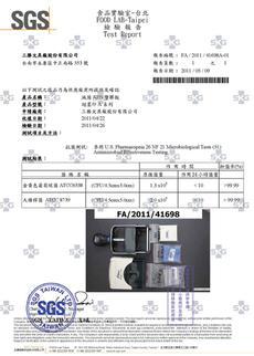 SGS-ABS塑膠板24h抗菌-金黃&大腸