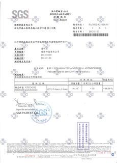SGS-透明漆24h抗菌-肺炎桿菌