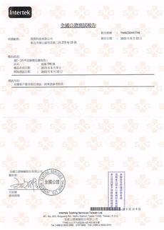 全國公證-TPE膜24h抗菌-肺炎桿菌
