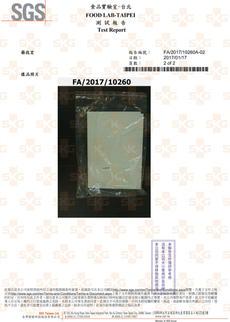 SGS-包裝紙24h抗菌-大腸桿菌
