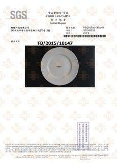 SGS-玉瓷24h抗菌-大腸桿菌