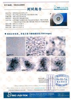ISO-馬克杯-奈米粒徑