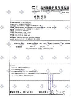 台美-空氣黴菌數