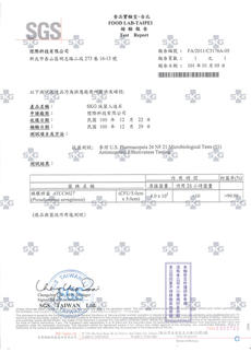 SGS-人造石24h抗菌-綠膿桿菌