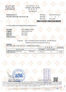 SGS-大腸桿菌30秒抗菌