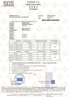 SGS-陽極鋁片24h抗菌-金黃&大腸