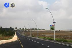 radar police sign