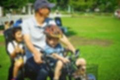 スクリーンショット 2020-07-14 15.05.48.png