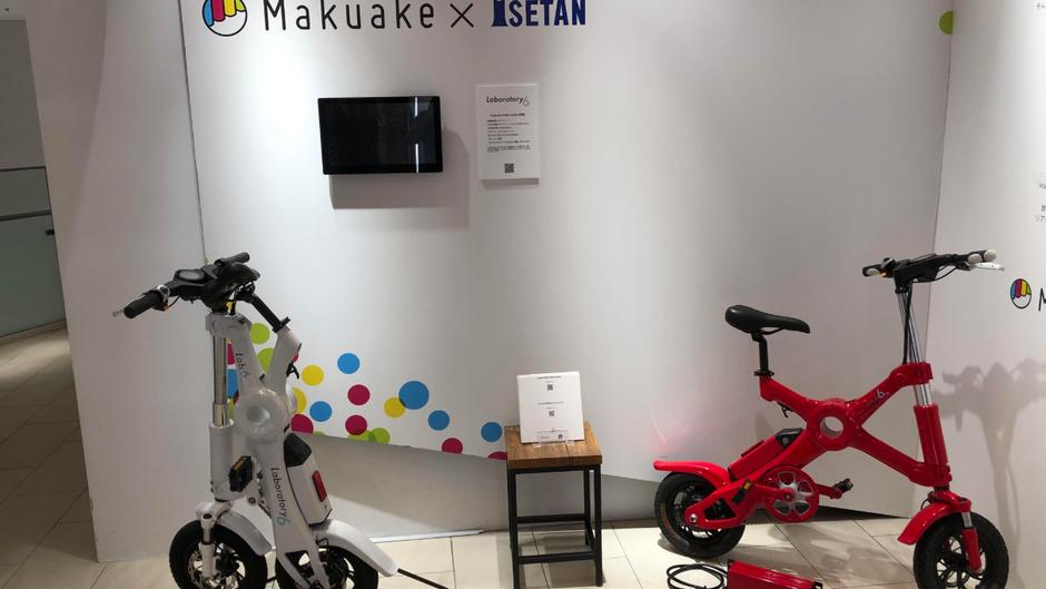 Makuake Exhibition at Isetan, Shinjuku, Tokyo!